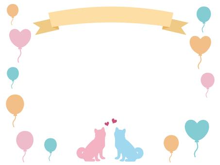 Ribbon and dog frame balloons