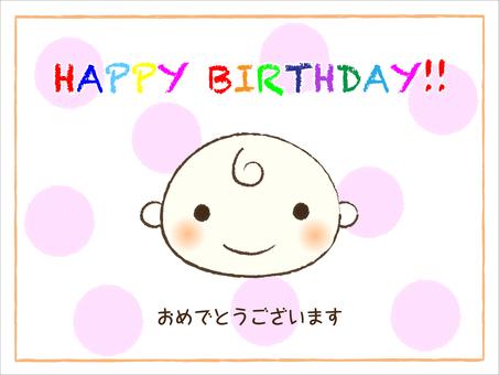 Birthday Baby 02