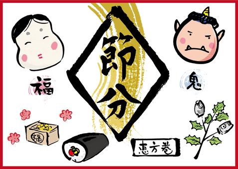 Setsubutsu ink painting 01