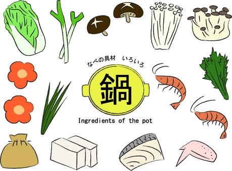 Various ingredients of pot