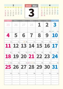Calendar March, 2018