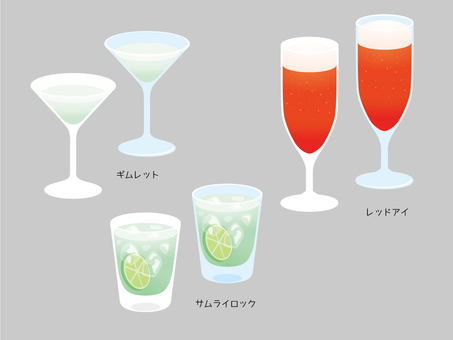 Cocktail 【7】