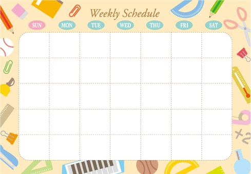 주간 일정 문구 과목