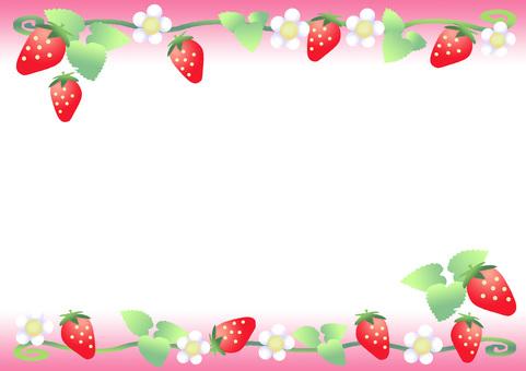 Ichigo's frame ②