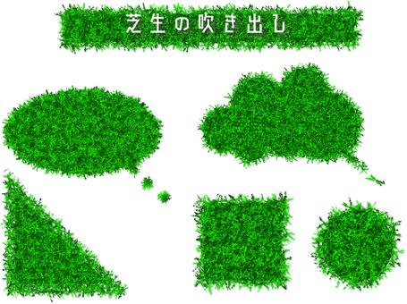 Lawn speech