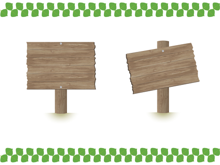 Wooden sign 2