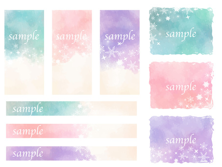 Water color background set ver 80