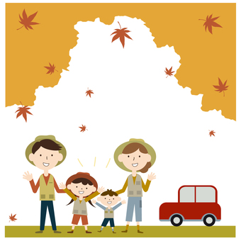 Fall out with family