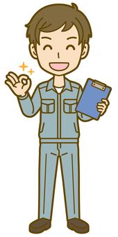 Male (worker): C_ OK 02 FS