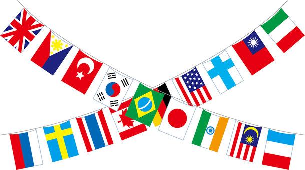 National Flag Games