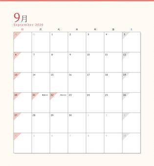 Sunday Beginning Calendar September 2020