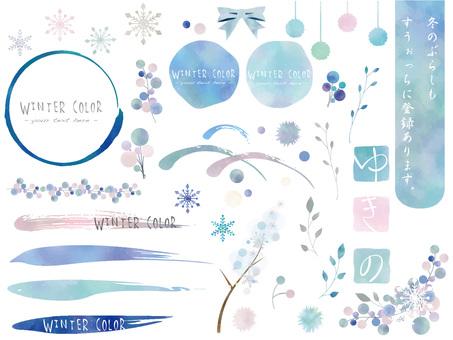 겨울 색 세트 ver02