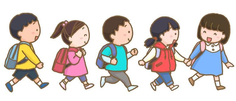 Children walking side by side