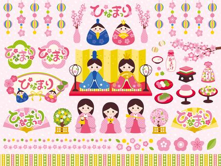ひな祭りの飾りセット