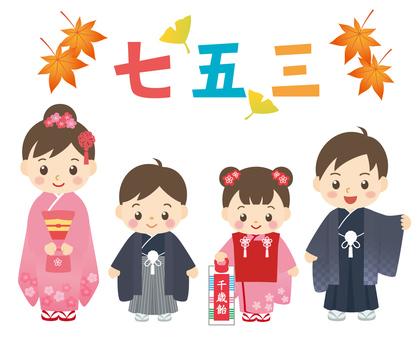 Set of Shichigosan three
