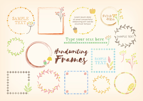 Illustrated frame set with watercolor touch
