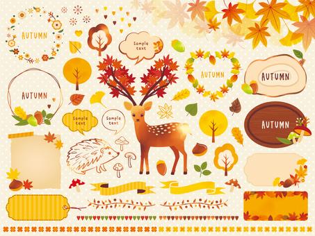 秋の飾り色々素材セット