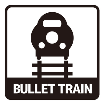 Icon-Transportation-Shinkansen