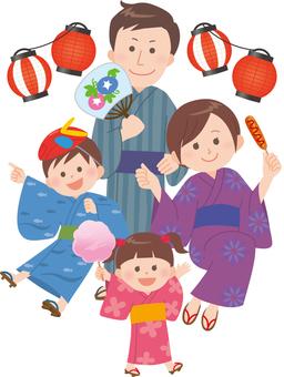 Family (Festival)