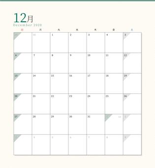 Sunday Beginning Calendar December 2020