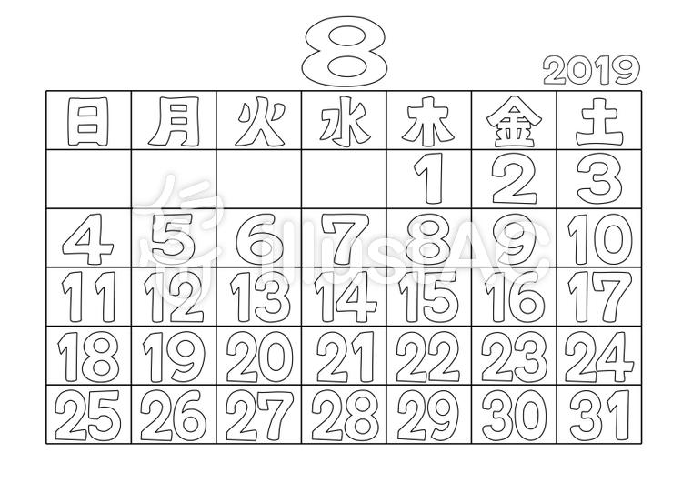 ぬりえカレンダー2019年8月イラスト No 1248324無料イラストなら
