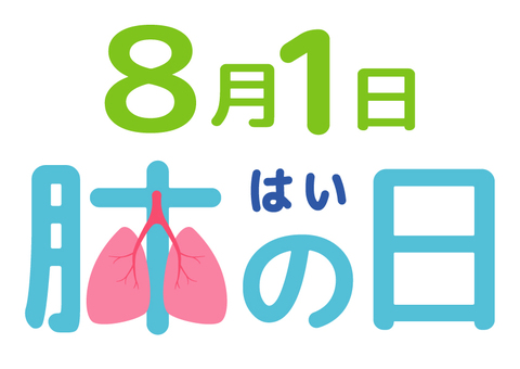 Lung -03