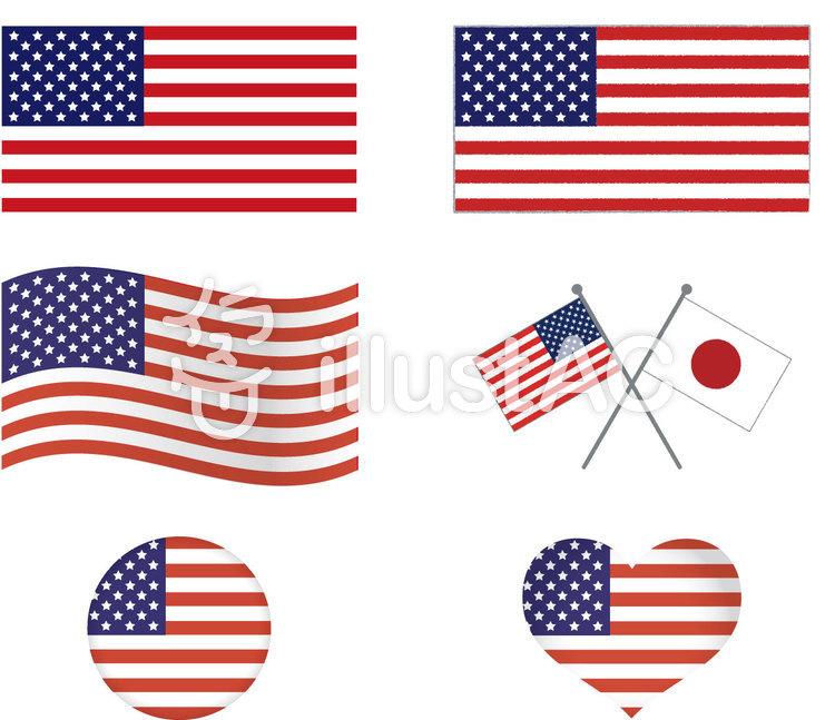 アメリカ国旗セットイラスト No 686000無料イラストならイラストac