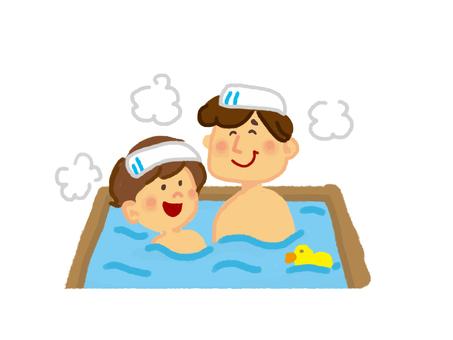 Parent-child bath