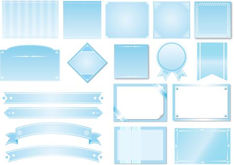 Title frame Luxury Blue
