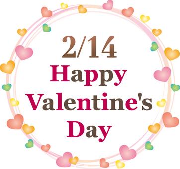 Heart's Valentine Frame