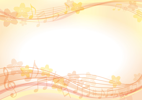 Sakura Music Orange