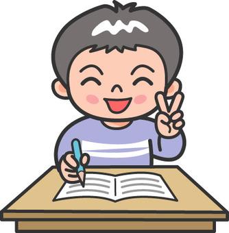 Elementary school / school class V sign boy 2