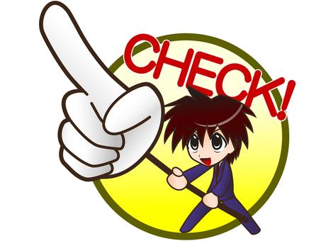 CHECK! - Boys