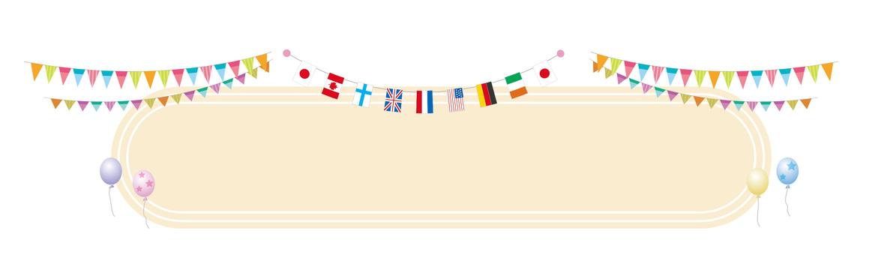 Games flag 101