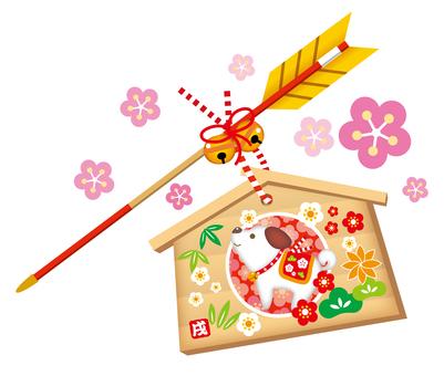 Hatsuma and Hatsuma's Hatsumoso