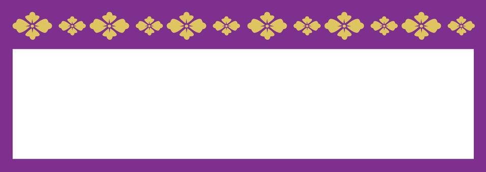 Japanese pattern leaf pattern purple frame