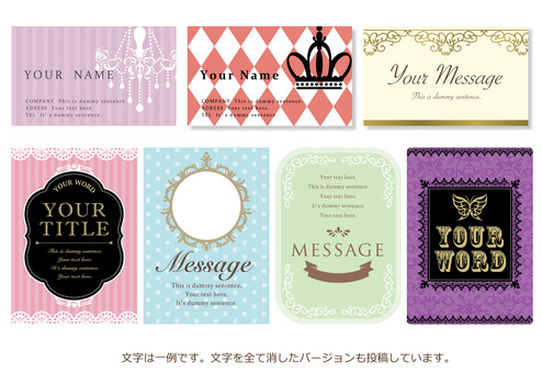 Elegant business cards / labels