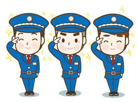 Security guard group (male only)