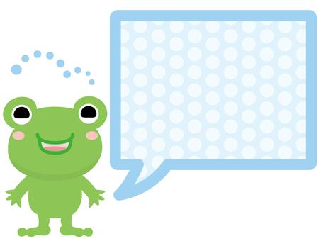 Cut Illustration Frog / Sprinkle 02