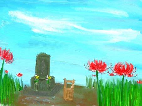 피안 꽃과 꽃