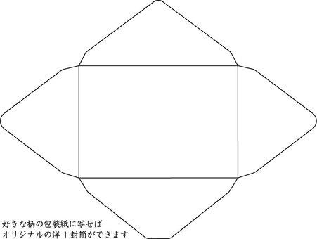 Yohji 1 envelope development drawing