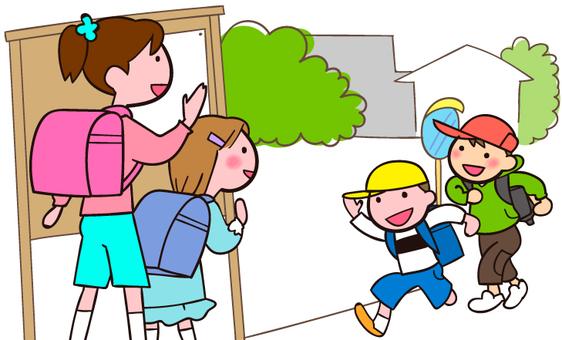 Attend group attendance, school attendance at elementary school