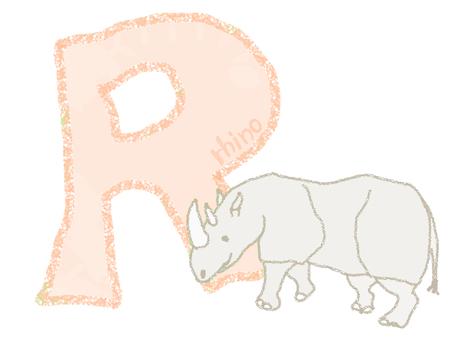 코뿔소 R
