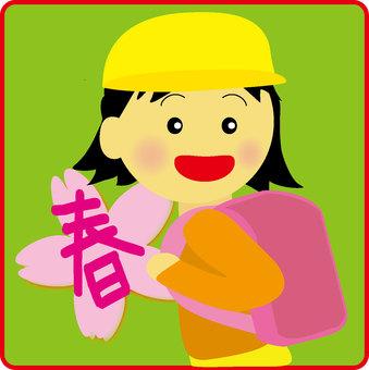 Elementary school student (girls) of school bag Spring
