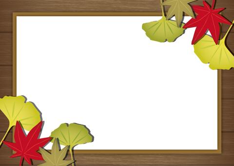 Fall grain 2