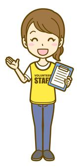 Woman (Volunteer): A_ Guide 04FS