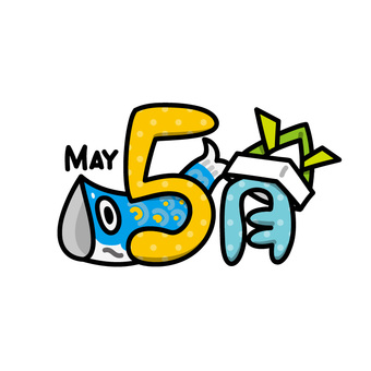 5月的插圖徽標