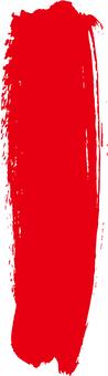 Bristles short b_ red _v8