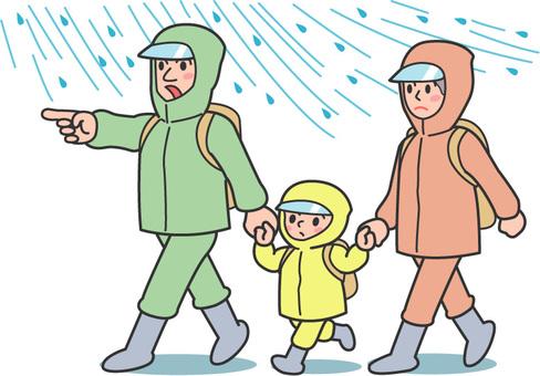Disaster, heavy rain, typhoon, early evacuation