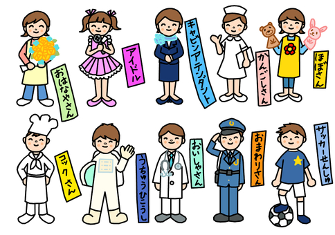 I want to become a profession ①